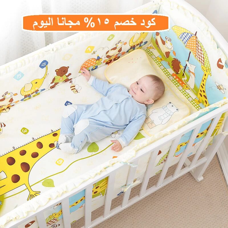 سرير اطفال هزاز